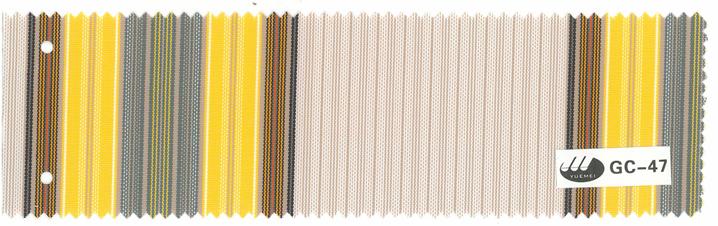 Жёлто-разноцветный